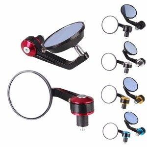 Image 1 - 1 пара, 7/8 дюйма, 22 мм, круглый алюминиевый велосипедный наконечник зеркала заднего вида для велосипеда, руль 22 мм