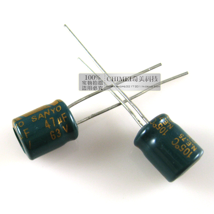 Electrolytic capacitor 63V 47UF capacitor