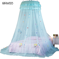 MHWGO Baby Bed Mosquito Net Baby Room Decor Newborn Crib Netting Princess Lace Mosquito Net Baby Girl Clothes Free Gift Applique