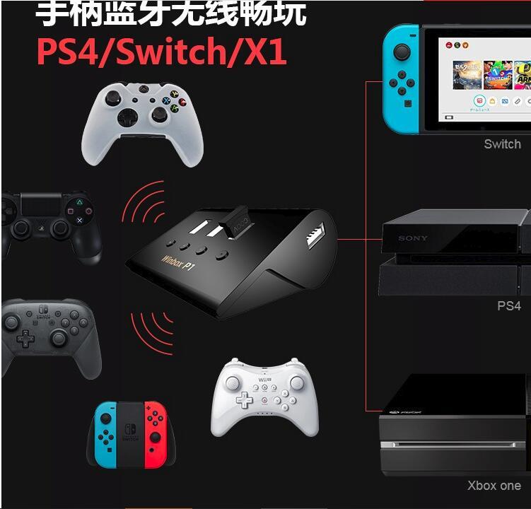 Dealonow Winbox P1 Clé Souris contrôleur Convertisseur Adaptateur à PS4 Commutateur Xbox Un soutien sans fil contrôleur