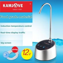 free shipping Kamjove P08 09 pure water bottled water pump water dispenser automatic electric pumping device
