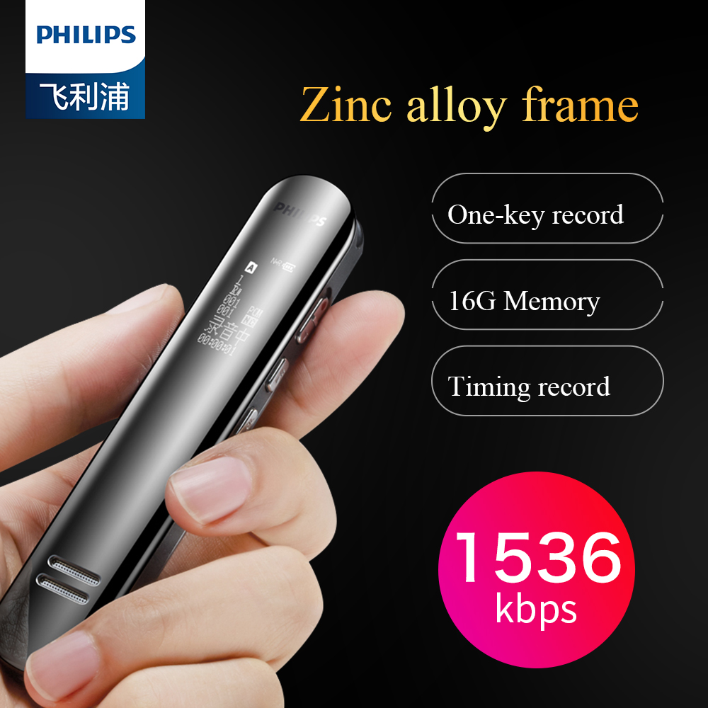 Philips Original Built-in 16GB Digital Voice Recorder Ditacphone HD Voice Reduction Telephone Recording Long time Battery