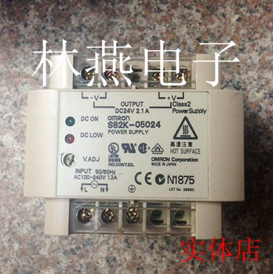 S82K-05024