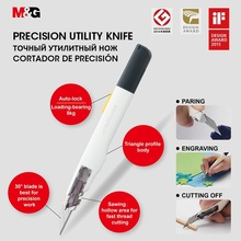 """M&G """"Germany IF Reward"""" Precision Cutter Andstal Utility Knife Blades 9mm Pen Knife Cutter for wood cutter knife OFFICE SUPPLIES"""