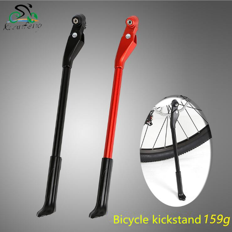 RS Aluminum Alloy Bicycle Rear Kickstand MTB Road Bike Adjustable Length Quick Release Foot Support Bicycle Accessories