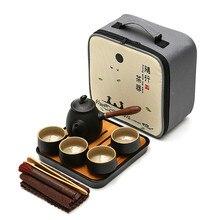 Японская керамика чайник чашка керамические чайные сервизы чайный набор кунг-фу с подносом