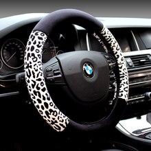KKYSYELVA  New Winter Auto Car Steering Wheel Cover Warm Steering-Wheel Covers Interior Accessories