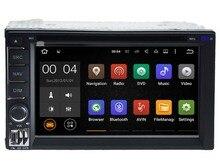 Android 7.1 del coche DVD Navi para Universal 2 Din audio multimedia auto Stereo soporte DVR WiFi DAB OBD todos en un