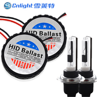 Cnlight H7R Hid Canbus Kit 35W Hid Xenon Ballast Mini For All In One Hid Xenon