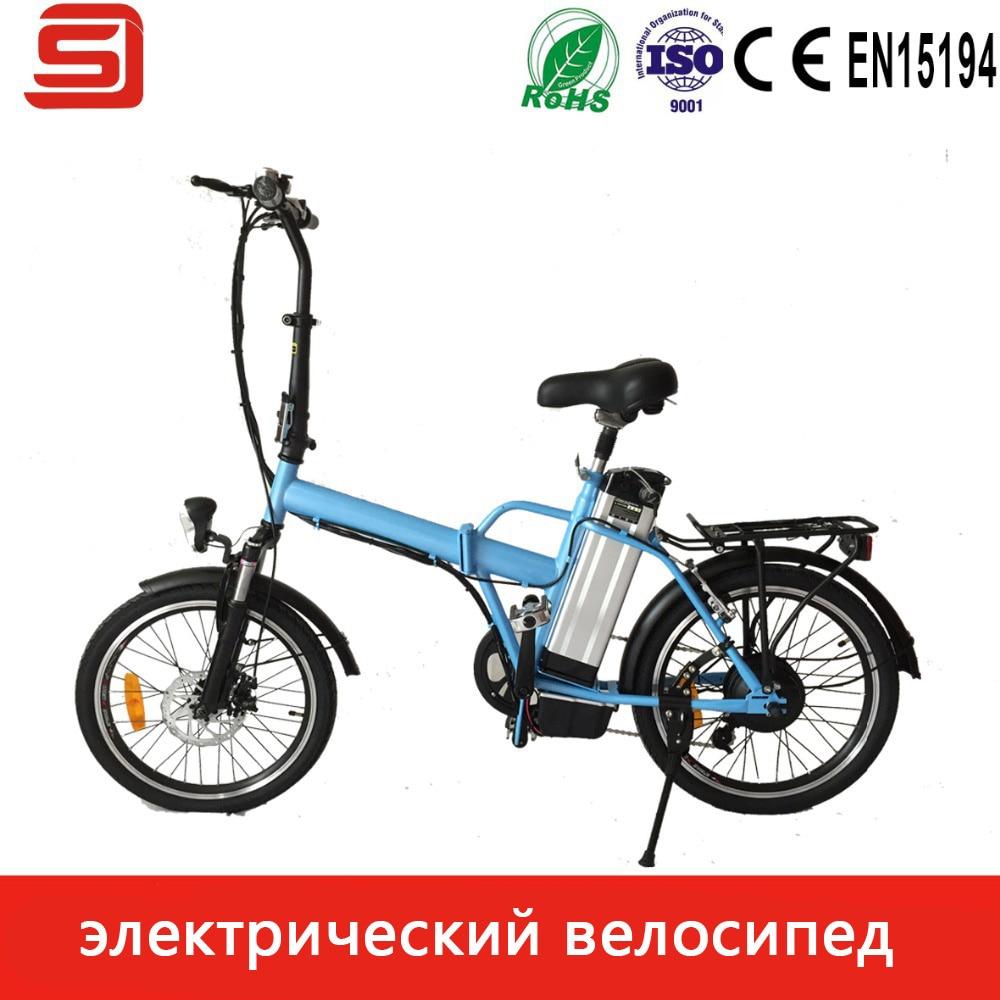 Js Lightweight 20 Folding Electric Bike With 250w