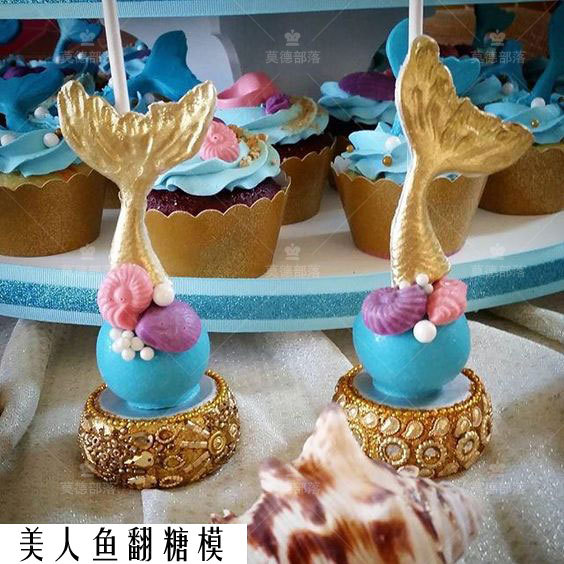 Buy mermaid tail silicone mold fondant cake mold cupcake decorating tools for Kitchen accessories cupcake design
