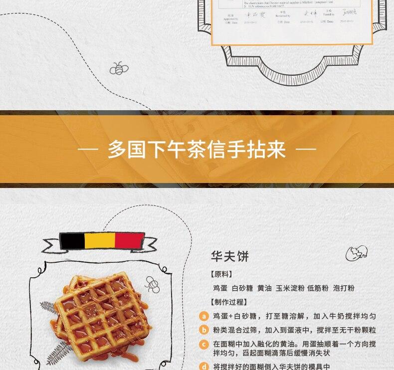 Waffel Maker SMM650WH Electric Baking Pan Household Cake Machine Multi-function Waffle Machine Pancake Machine 8