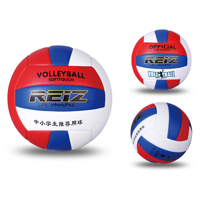 Reiz V612 Taille Officiel 5 PU Volley-Ball de Haute Qualité Match de Volley-Ball Intérieur et Extérieur ballon D'entraînement Avec Cadeau Gratuit Net aiguille