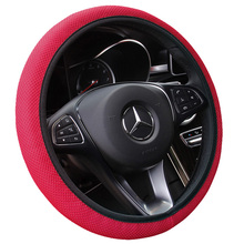KKYSYELVA Car Steering Wheel Cover Fit For Most Cars Breathable Sandwich Fabric Durable Skidproof Auto Covers Styling