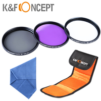 67mm Lens Filter Kit UV CPL FLD Camera Filter Cleaning Cloth Pouch For Canon EOS 60D