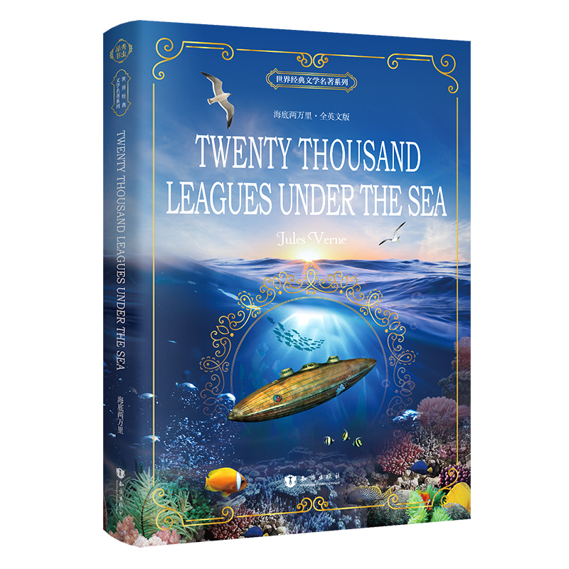 New Twenty Thousand Leagues Under The Sea: English Book For Adult Student Children Gift World Famous Literature English Original