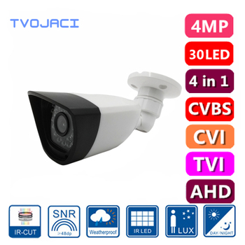 Waterproof Camera AHD Analog High Definition 1/3'' CMOS  4.0MP AHD/TVI/CVI/CVBS 4IN1 CCTV Camera IR Cut Fiter Security Outdoor цена 2017