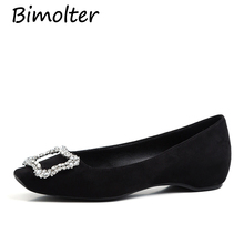 Bimolter Ladies suede leather height increasing heel shoes for women wedge high heel Square toe slip-on with rhinestone NC067 цена 2017