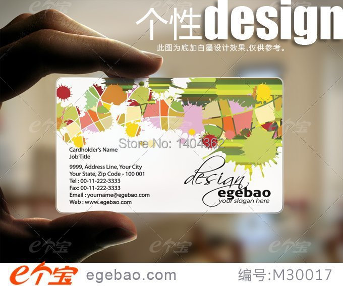 500 pcslot custom business cards visit card transparent white 500 pcslot custom business cards visit card transparent white ink pvc business card printing one faced printing no2223 colourmoves