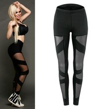 fitness slim elastic leggings