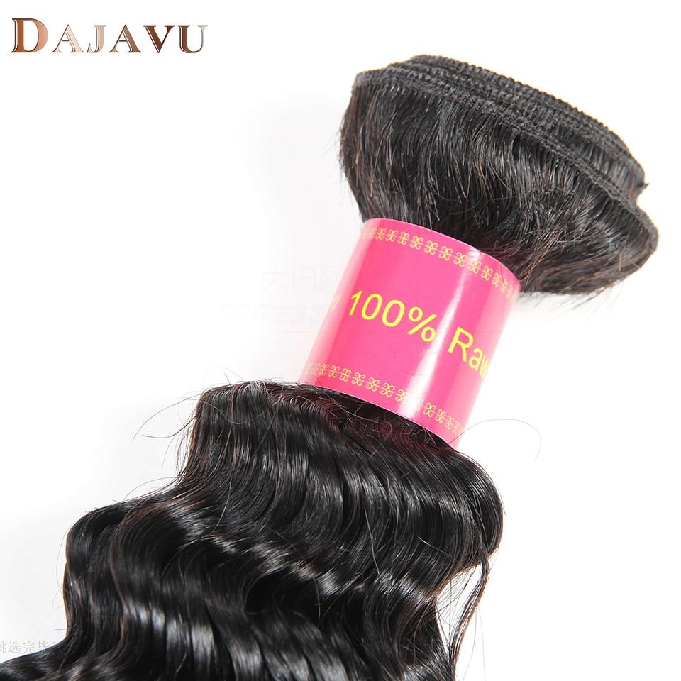 Dejavu Malaysia Deep Wave Human Hair 4 Bundles Malaysia Hair Weave Bundles Natural Color Non Remy Hair Extension