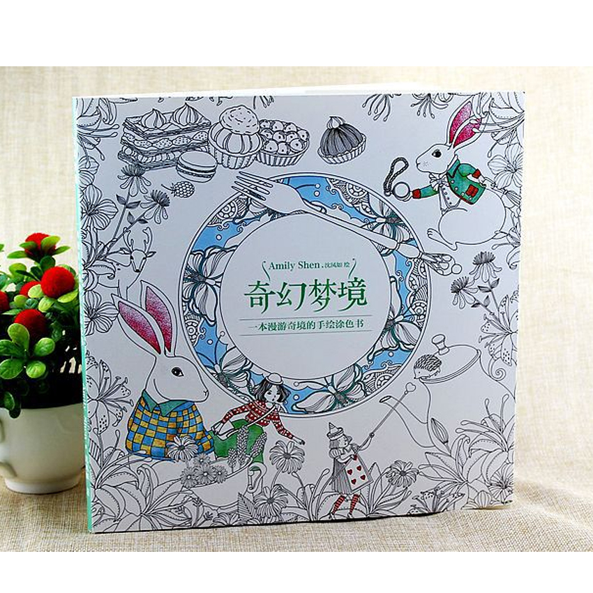 96 pages fantasy dream art adults coloring books for kids graffiti painting magic secret garden serie