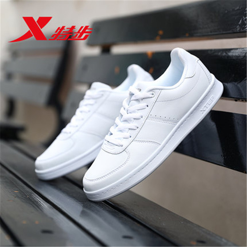 цены XTEP Men's Low Upper Flat Shoes Sports Shoes white Skateboarding Skateboard Sneakers Shoes for men free shipping 983319319686