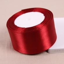 25 метров/рулон 50 мм 2 дюйма цвет Красного Вина Атлас Ленты для свадьбы Аксессуары оптовая продажа подарочной упаковки ленты