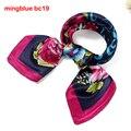 Hot Sale Satin Square Silk Scarf Printed For Ladies small square scarf women fashion neckerchief printing square 60cm BC19