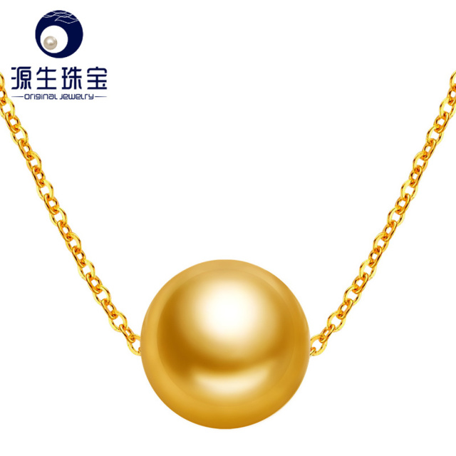 Pearl jewelry 10 11mm golden south sea pearl single pearl pendant pearl jewelry 10 11mm golden south sea pearl single pearl pendant 18k gold pearl necklace mozeypictures Choice Image