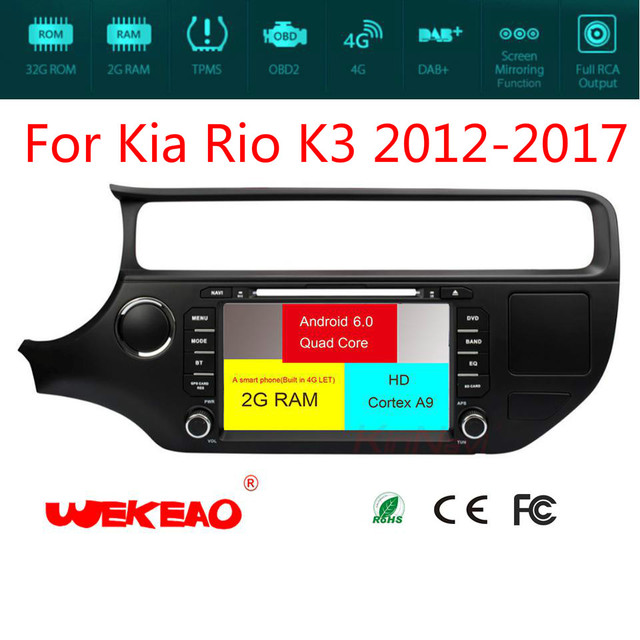 Wekeao Sumptuous Car Multimedia GPS Navigation Player For Kia Rio K3 2012-2017 CD/DVD Play Support Octa Core Smooth Touch Screen