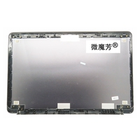 New Laptop Top LCD Back Cover for lenovo U510 grey A shell AM0SK000100