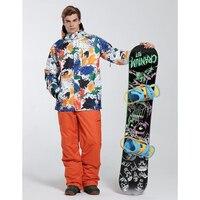 Gsou Snow Ski Suit Set Male 2016 Winter Waterproof Ski Snowboard Jacket Pants Sets White Military