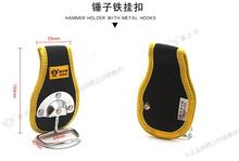 BESTIR Hammer Holder With Metal Hooks WAIST BAG universal tools bag oxford composite material,NO.05140,wholesale and retail