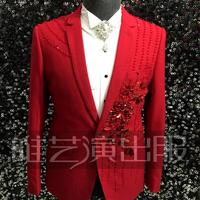 Красная певица, индивидуальная танцевальная сценическая одежда для мужчин, костюм жениха, комплект со штанами, 2019 мужские свадебные костюм