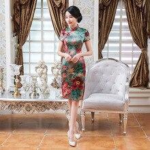 Новое поступление китайское платье Для женщин цветок короткий рукав Cheongsam шелк сатиновое платье-Ципао сексуальные мини-очаровательный китайское традиционное платье 3XL