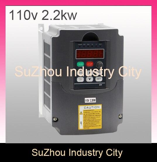 110V 2.2kw VFD Variable Frequency Driver Inverter Input 1HP 110V Output 3HP 110V spindle driver cnc spindle motor speed control