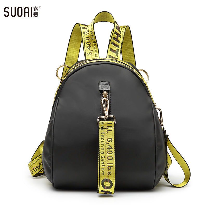 Women Backpacks 2017 Summer New Oxford Unisex Backpack Fashion Panelled Zipper Shoulder Bags Female Casual Travel Bags 2209 wholesale 2017 new spring and summer man casual backpack wave packet multi function oxford backpack
