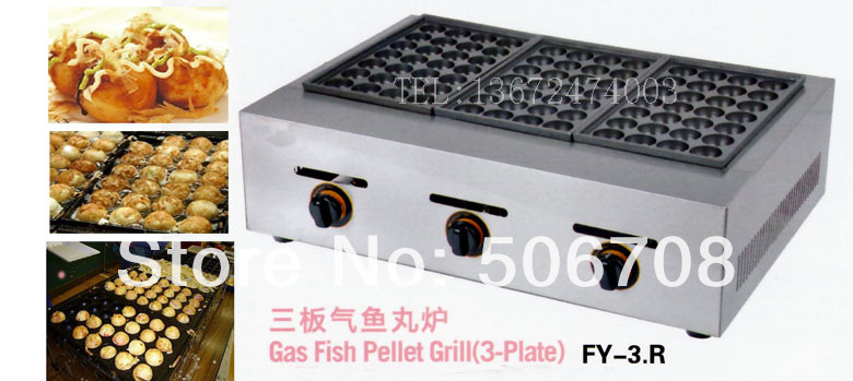 free shipping~gas type 3 plate takoyaki machine Gas Japanese Octopus Balls Machine