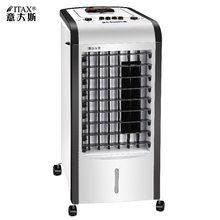 Air conditioning fan home mini cold fan heater Shake head heater moving micro small air conditioner S-X-1103A стоимость