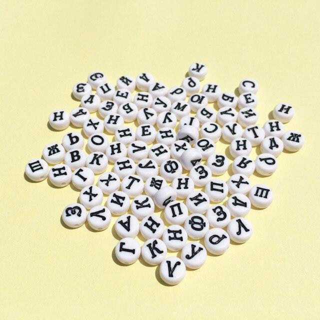 Groothandel Acryl Russische Letters Kralen 4*7MM Platte Ronde Coin Vorm Wit met Zwarte Afdrukken Plastic Alphabet Initial kraal