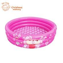 Three Rings Inflatable Swimming Pool Children Water Fishing Pool Baby Sea Ball Pool Bath Pool Pink