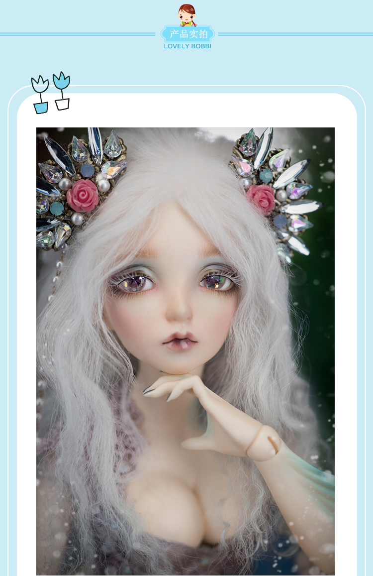 luodoll Bjd doll sd doll 1/4 girl fairyland sia quartile hippocampus dolls (free eyes + free make up) luodoll bjd sd doll lust 1 4 teach c female baby joint doll full birthday gift free eyes free make up