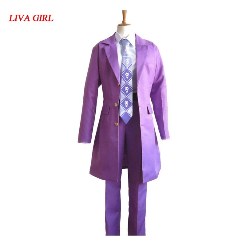 JoJo's Bizarre Adventure Kira Yoshikage Cosplay Costume