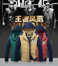 2016 80% Solid Worsted Mens Hooded Polyester Jaqueta Masculina Napapijri Cotton Padded High-end Men's Korean Menswear New Coat
