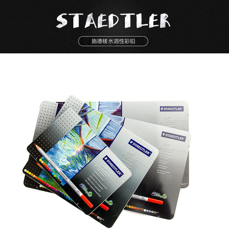 Staedtler 125 M water-soluble colored pencil 12/24/ 36/48/60 Colors Set for Drawing Sketching Tin Box new arrival 24 36 48 water soluble water color pencils standard pencil wooden pencil and brush set artists supply