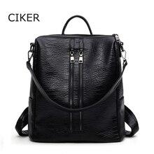 Ciker новый черный двойная молния кожаный рюкзак унисекс рюкзаки для девочек-подростков Mochila Досуг дорожные сумки студент школьная сумка
