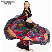 Женская юбка для танца живота, недорогая юбка с большими цветами, 2018
