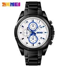 SKMEI Fashion Smart Watch Men Wristwatch Waterproof Bluetooth Watches Calorie Calculation relogio masculino 1461
