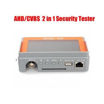 Envío Gratis 4,3 pulgadas AHD CVBS 2 en 1 CCTV Tester AHD 1080P cámara analógica probador de Cable UTP 12V1A USB 5V de salida